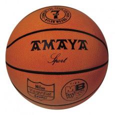 Sintetinės odos krepšinio kamuolys Nr.7
