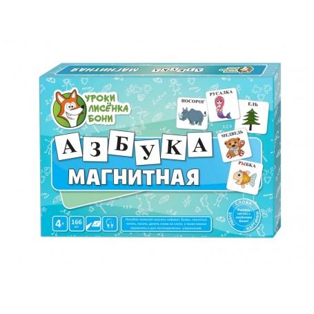 Rusų kalbos magnetinė abėcėlė