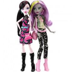 Monster High lėlių rinkinys